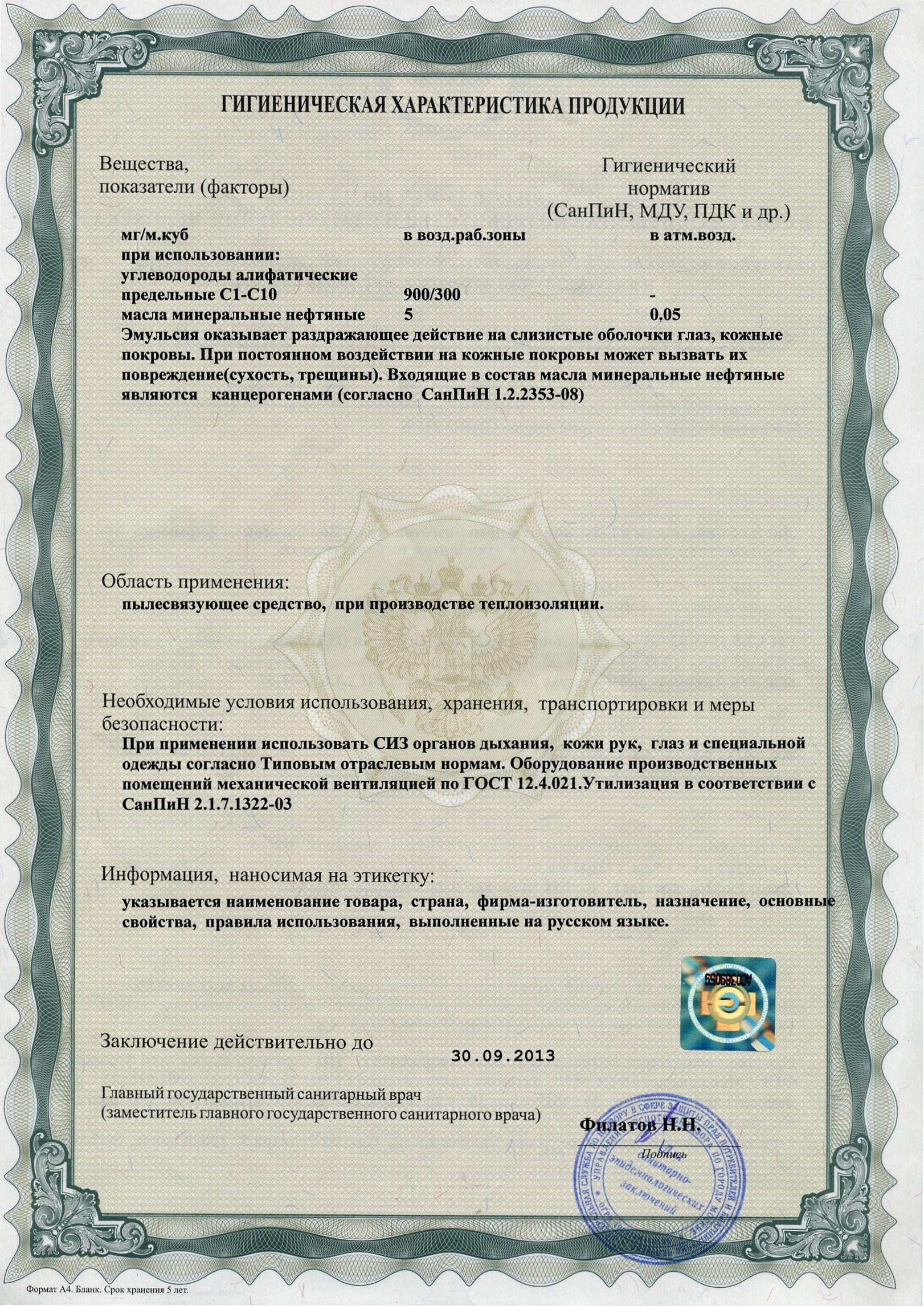 сертификат о происхождении товара бланк в ворде